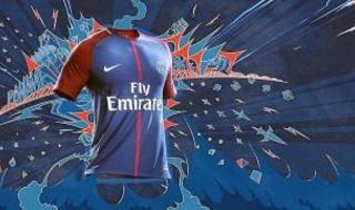 Las equipaciones de PSG, Roma e Inter