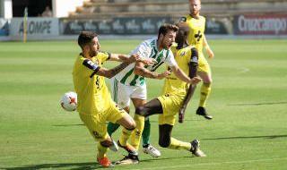 Betis Deportivo 4-1 Lorca Deportiva