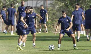 Entrenamiento Sevilla previo al Maribor
