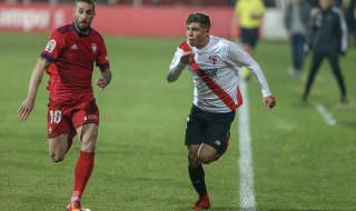 Jornada 22: Sevilla Atlético 0-1 Osasuna
