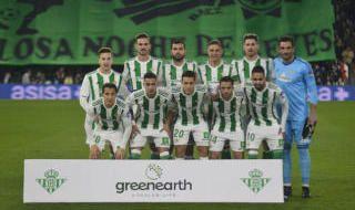 Las mejores imágenes del Betis-Leganés