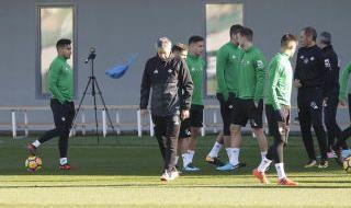 Entrenamiento del Betis (16/1/2018)