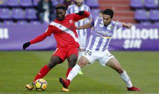 Las imágenes del Real Valladolid-Sevilla Atlético