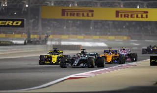 Fórmula 1: Gran Premio de Bahrein