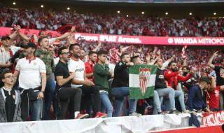 La afición del Sevilla toma el Wanda
