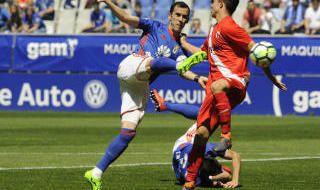 Las imágenes del Real Oviedo-Sevilla Atlético