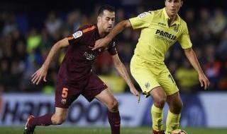 Tres béticos, en el equipo revelación de LaLiga 2017/2018 para la UEFA