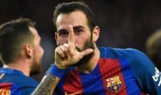 Los siete descartes del FC Barcelona
