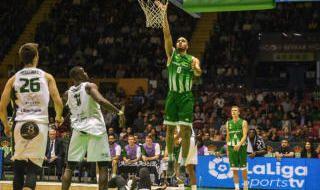 Las imágenes del Betis Baloncesto-Cáceres