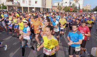 Carrera Popular Nervión-San Pablo