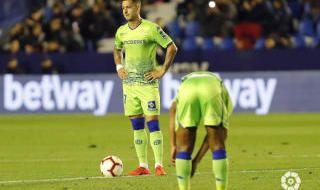 Las imágenes del Levante-Real Betis