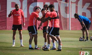 Entrenamiento del Sevilla del 16 de mayo