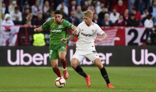 Los descartes del Sevilla FC 19/20