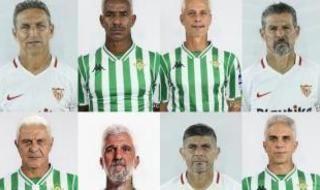 Así serán los septuagenarios rostros de los jugadores del Betis y Sevilla