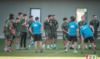 Entrenamiento del Betis (9/9/19)
