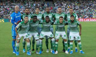 Los diez jugadores más valorados del Real Betis