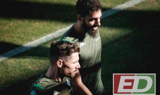 Entrenamiento del Betis (17/10/19)
