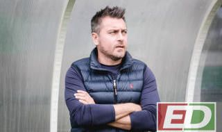 Betis Deportivo-Gerena (4-3)