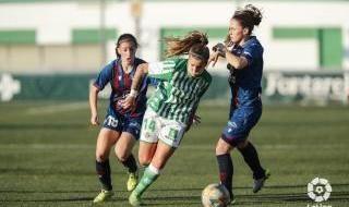 Sevilla y Betis representados en el primer corte de Fútbol Draft en categoría femenina