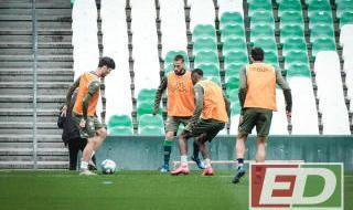 Entrenamiento Betis 05/03/2020