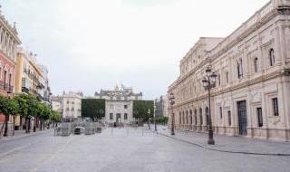 Sevilla, en tiempos del coronavirus