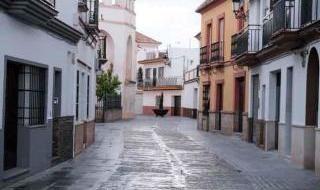 Toque de queda en La Rinconada