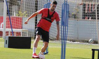 Entrenamiento del Sevilla FC (16/05/2020)