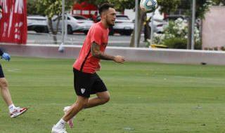 Entrenamiento del Sevilla (31/05/2020)