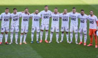 Las mejores imágenes del Real Valladolid-Real Betis