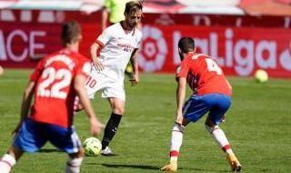 Las imágenes del Granada-Sevilla FC