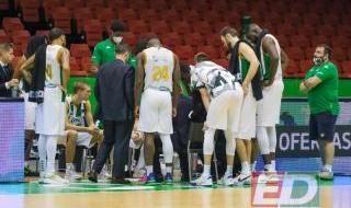 Las mejores imágenes del Coorsur Betis-Bibao Basket