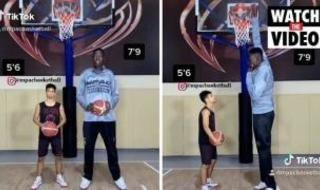 Los jugadores de baloncesto más altos de la historia