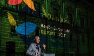 Inauguración Eurocopa en el Parlamento de Andalucía