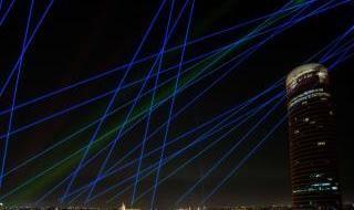 La Eurocopa ilumina las noches de Sevilla