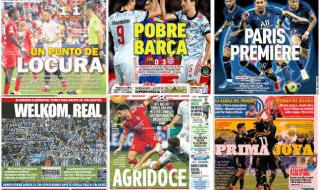 Las portadas deportivas del miércoles 15 de septiembre